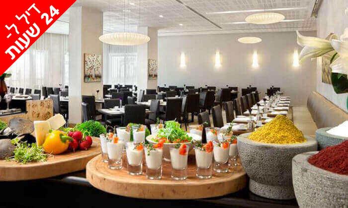 8 דיל ל-24 שעות: יום פינוק עם עיסוי וארוחת בוקר במלון רמדה, נתניה