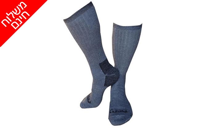 3 מארז 3 זוגות גרביים תרמיים OUTLAND לגברים ולנשים - משלוח חינם