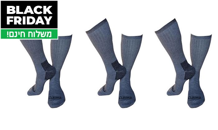 2 3 זוגות גרביים תרמיים OUTLAND יוניסקס - משלוח חינם
