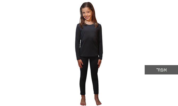 5 חליפה תרמית לילדים - משלוח חינם