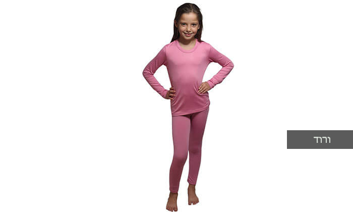 6 חליפה תרמית לילדים - משלוח חינם