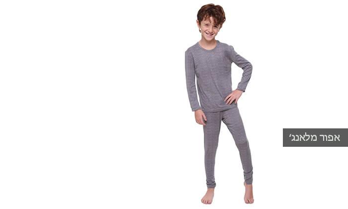 7 חליפה תרמית לילדים - משלוח חינם