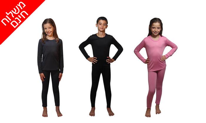 13 חליפה תרמית לילדים - משלוח חינם