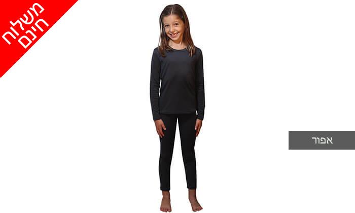 9 חליפה תרמית לילדים - משלוח חינם