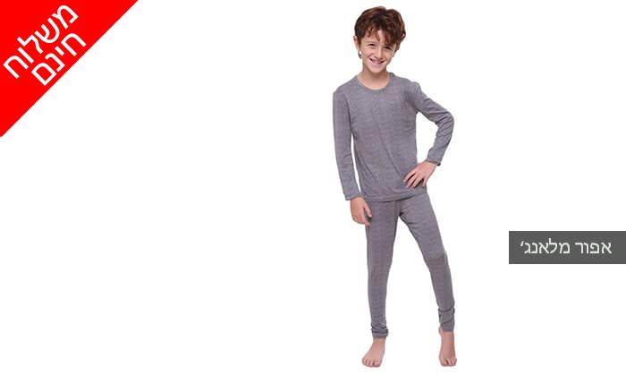 12 חליפה תרמית לילדים - משלוח חינם