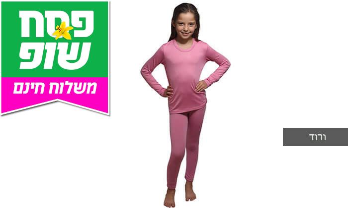 11 חליפה תרמית לילדים - משלוח חינם