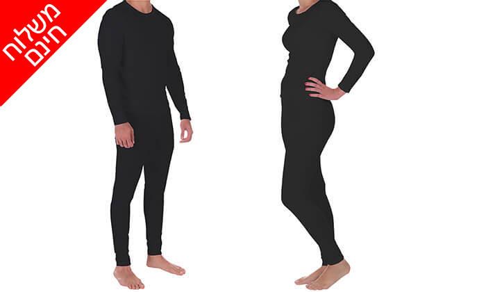 7 שתי חולצות וזוג מכנסיים אחד תרמיים מסוג מיקרו פליז לגבר ולאישה - משלוח חינם!