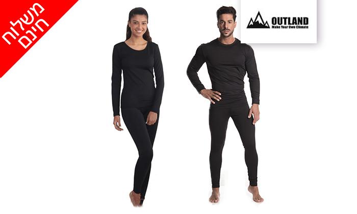 3 שתי חולצות וזוג מכנסיים אחד תרמיים מסוג מיקרו פליז לגבר ולאישה - משלוח חינם!