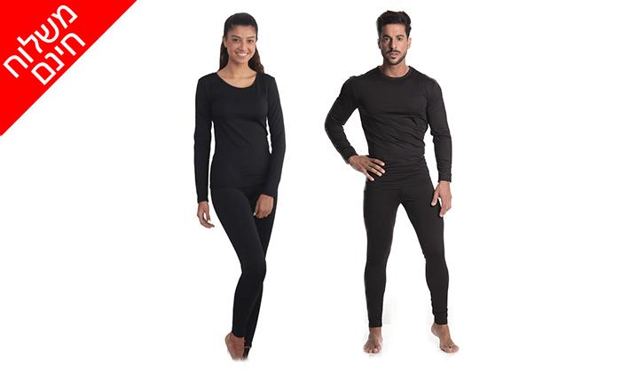 10 שתי חולצות וזוג מכנסיים אחד תרמיים מסוג מיקרו פליז לגבר ולאישה - משלוח חינם!