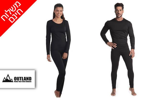 4 שתי חולצות וזוג מכנסיים אחד תרמיים מסוג מיקרו פליז לגבר ולאישה - משלוח חינם!