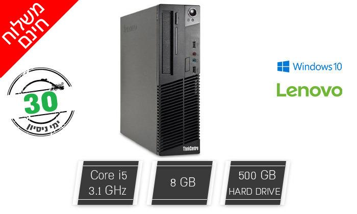 2 מחשב נייח לנובו LENOVO - משלוח חינם
