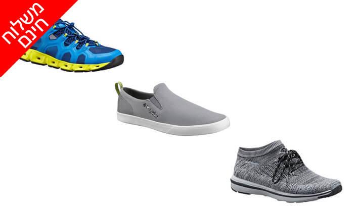 19 נעלי קולומביה Columbia לנשים ולגברים - משלוח חינם!
