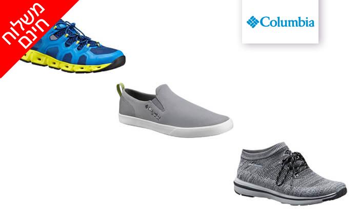 3 נעלי קולומביה Columbia לנשים ולגברים - משלוח חינם!