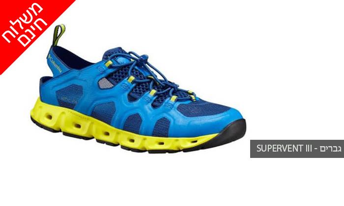 8 נעלי קולומביה Columbia לנשים ולגברים - משלוח חינם!