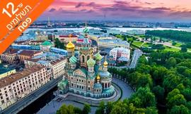 מאורגן 8 ימים ברוסיה