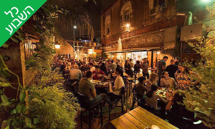 9 שובר הנחה זוגי למסעדות 'רק בשר' -  תל אביב, חיפה וראשון לציון