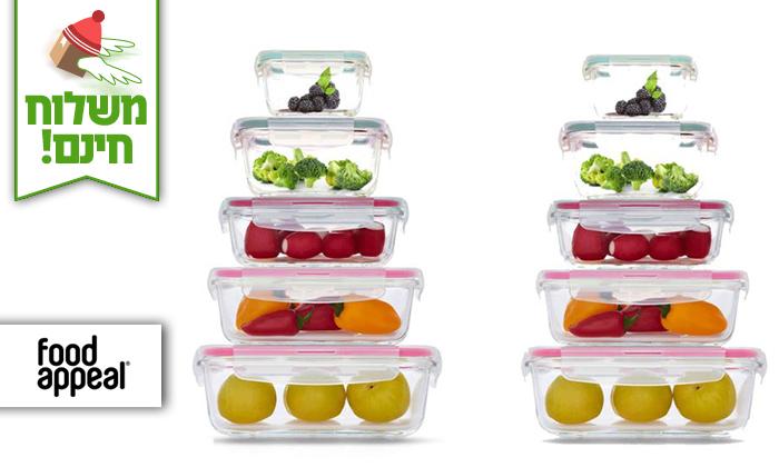 2 סט 10 כלי אחסון GlassCloc של Food Appeal - משלוח חינם