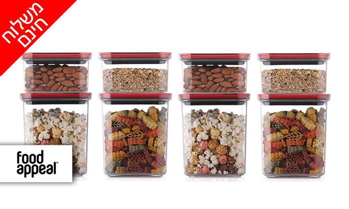 2 סט 8 קופסאות אחסון TWIST IT של FOOD APPEAL - משלוח חינם