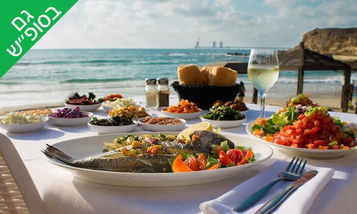 3 ארוחת דגים זוגית במסעדת בני הדייג, מרינה הרצליה
