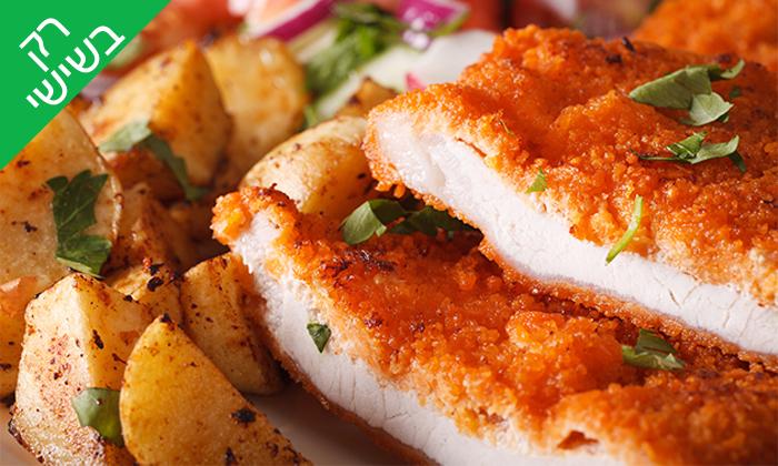 2 שובר הנחה לקניית אוכל מוכן ממסעדת הגריל הלוהט הכשרה, תל אביב