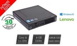 מחשב נייח קטןLenovo i5