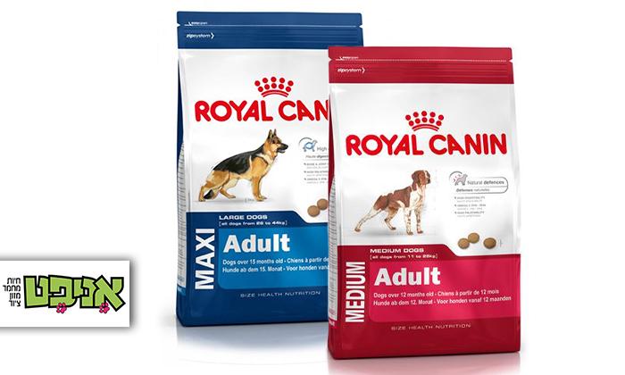 2 זוג שקי מזון לכלבים בוגרים Royal Canin