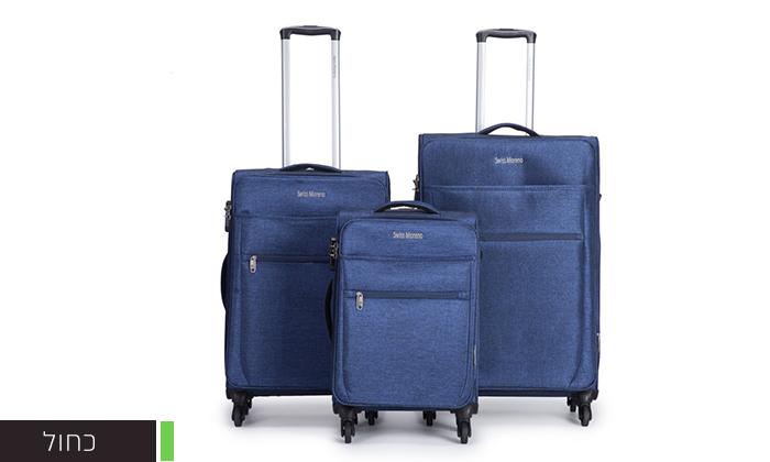 5 סט שלוש מזוודות SWISS