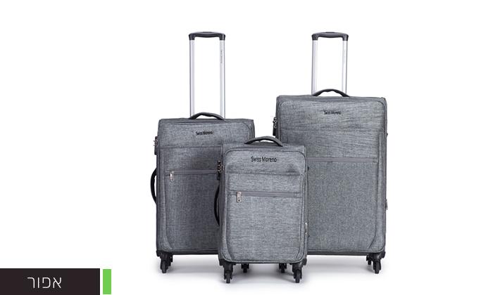 6 סט שלוש מזוודות SWISS