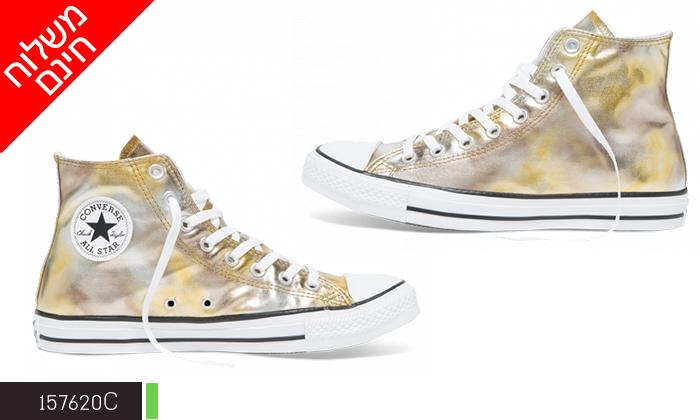 3 נעלי סניקרס לנשים אול סטאר All Star - משלוח חינם