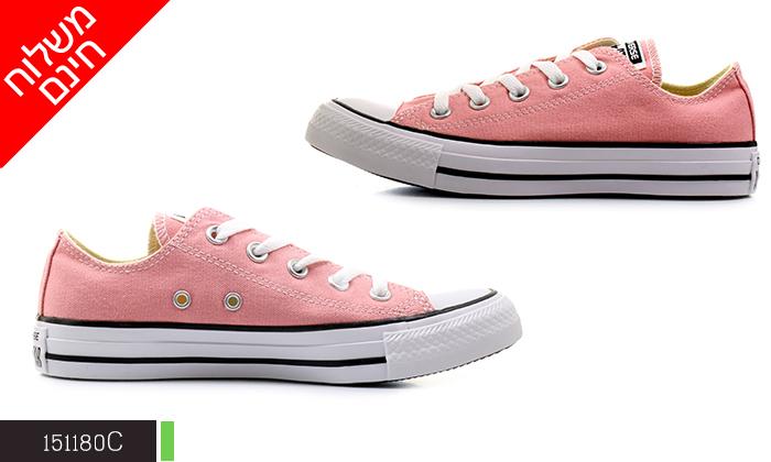 7 נעלי סניקרס לנשים אול סטאר All Star - משלוח חינם