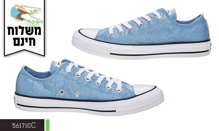 6 נעלי סניקרס לנשים אול סטאר All Star - משלוח חינם