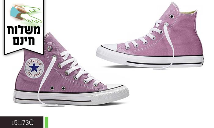 4 נעלי סניקרס לנשים אול סטאר All Star - משלוח חינם