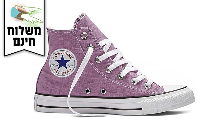 11 נעלי סניקרס לנשים אול סטאר All Star - משלוח חינם