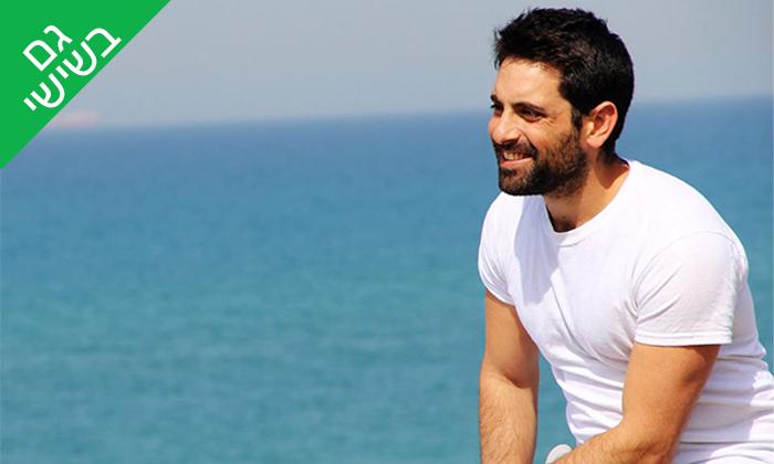 4 עיסוי רפלקסולוגיה בקליניקת 'בריאות עם חיוך' של תומר חיון, חיפה
