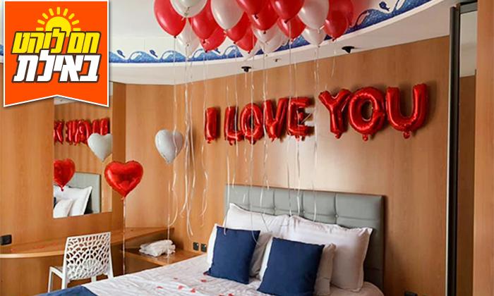 6 חבילת סידור בלונים או הפקת הצעת נישואין עם Balballoon, אילת