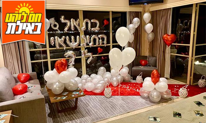 5 חבילת סידור בלונים או הפקת הצעת נישואין עם Balballoon, אילת