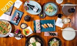 ארוחת פרימיום זוגית MA אסיה בר