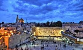 """חופשה בירושלים, כולל סופ""""ש"""