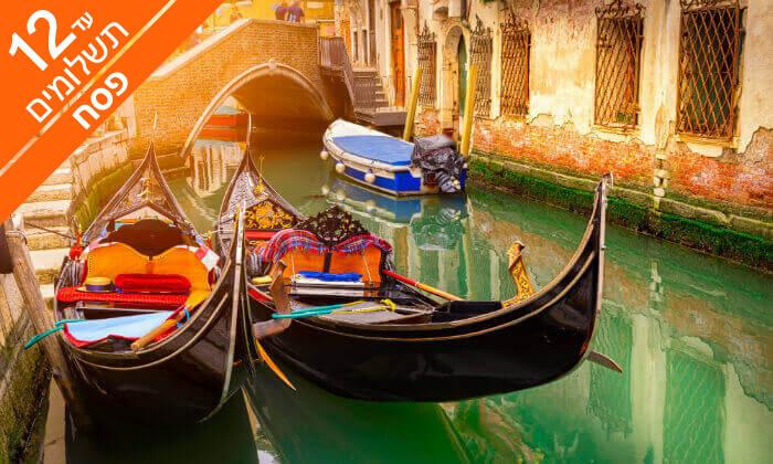 7 טיול משפחות לאיטליה - כולל פארק גארדלנד, גם בסוכות