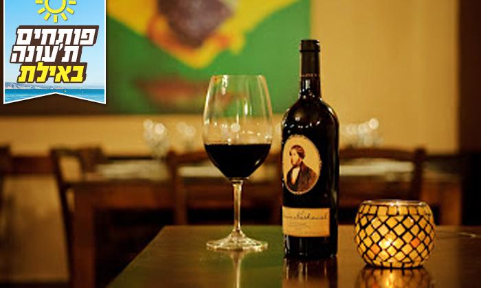6 ארוחה זוגית במסעדת ברזיל הקטנה, אילת