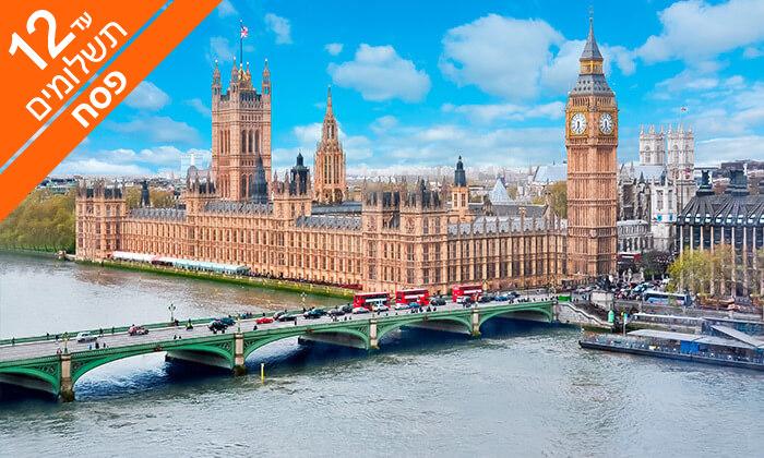 3 לונדון עם הארי פוטר - טיול משפחות מלא באטרקציות