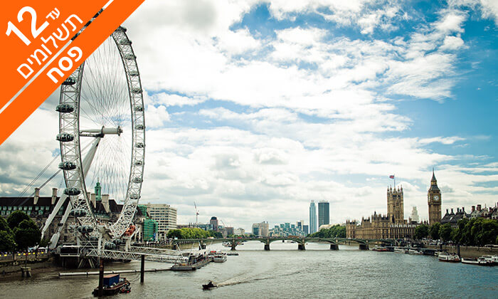 4 לונדון עם הארי פוטר - טיול משפחות מלא באטרקציות