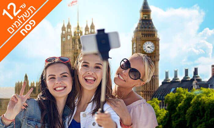 6 לונדון עם הארי פוטר - טיול משפחות מלא באטרקציות
