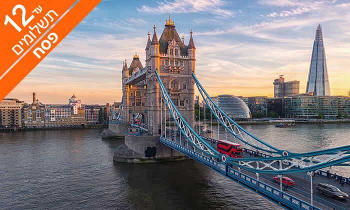 7 לונדון עם הארי פוטר - טיול משפחות מלא באטרקציות