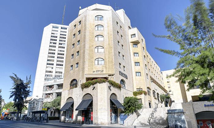 7 חופשה זוגית במרכז ירושלים