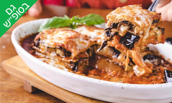 18 ארוחה זוגית ב-TITO Italiano, קניון גבעתיים