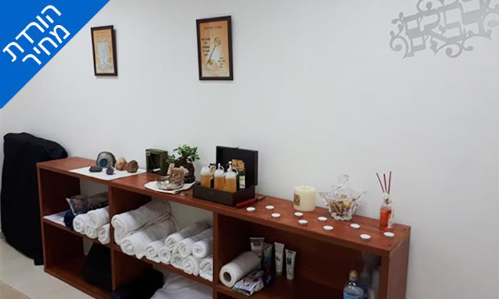 4 חבילות עיסוי וכיבוד קל במרכז ספורטלי, קרית מוצקין