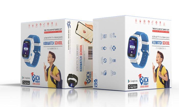 5 שעון טלפון GPS לילדים KIDIWATCH School