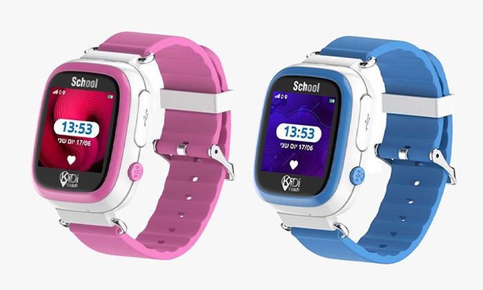 2 שעון טלפון GPS לילדים KIDIWATCH School