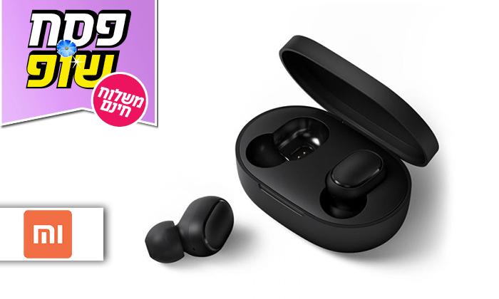 2 אוזניות Bluetooth אלחוטיות Xiaomi - משלוח חינם